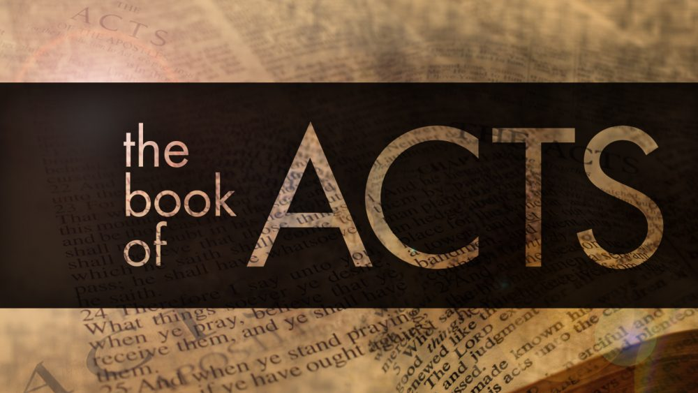 Acts: Forward to the Ancient